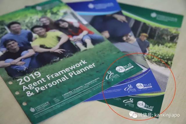 留学新加坡,硬核的择校标准是这个,没有之一! 留学,新加坡,硬核,核的,择校 第2张图片