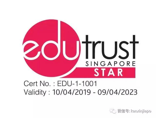 留学新加坡,硬核的择校标准是这个,没有之一! 留学,新加坡,硬核,核的,择校 第7张图片