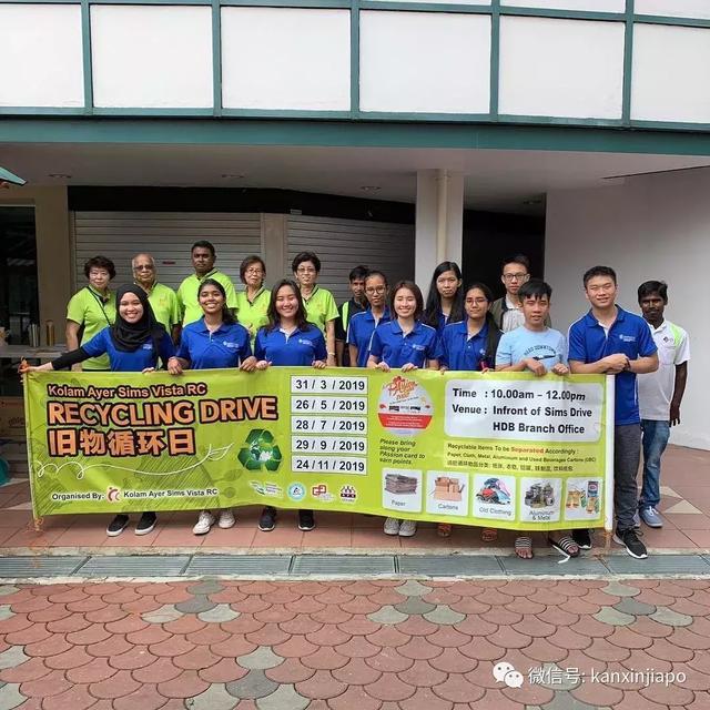 留学新加坡,硬核的择校标准是这个,没有之一! 留学,新加坡,硬核,核的,择校 第10张图片