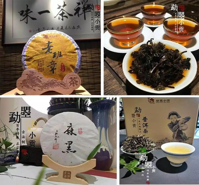 一次性把普洱茶讲清楚(建议收藏) 一次,一次性,次性,普洱茶,清楚 第17张图片