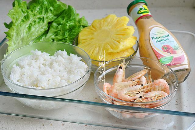 菠萝卷入早餐饭,天天吃都不烦,4月的它比青菜还便宜 天天,菠萝,青菜,卷入,早餐 第4张图片