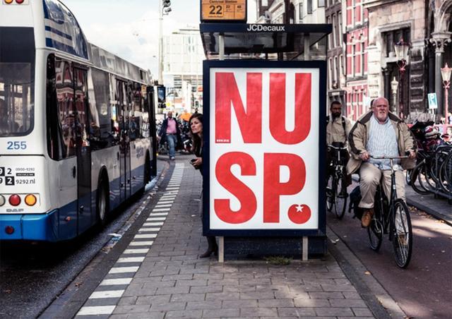 从荷兰社会党到公共博物馆,这是一个荷兰乙方 26 年来的行业观察 | 100 个有想法的人 ... 荷兰,荷兰社会,社会,社会党,公共 第9张图片