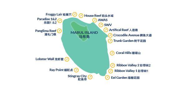 马来西亚最适合潜水的6个地方,少去一个,人生都不算圆满! ... 马来西亚,西亚,适合,潜水,个地方 第12张图片