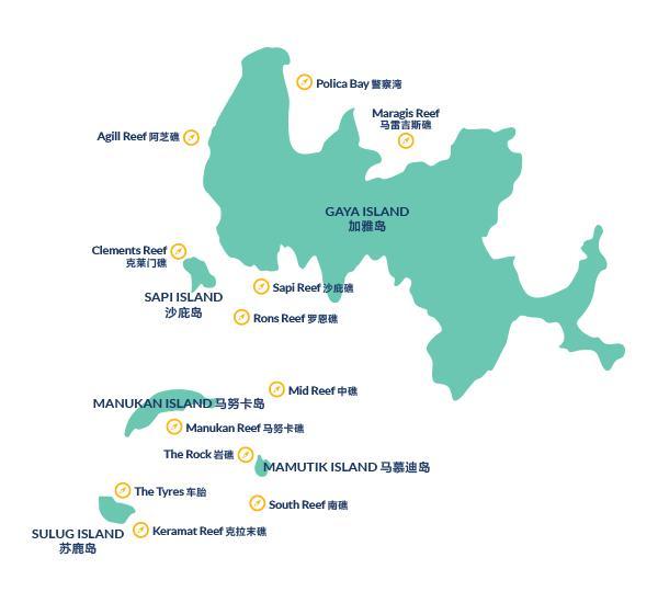 马来西亚最适合潜水的6个地方,少去一个,人生都不算圆满! ... 马来西亚,西亚,适合,潜水,个地方 第19张图片
