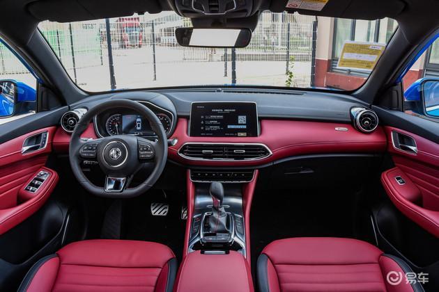 名爵HS新增一款20T Trophy车型 首次配备MG运动管理策略 名爵,新增,一款,车型,首次 第3张图片