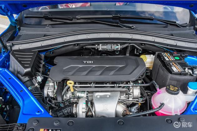 名爵HS新增一款20T Trophy车型 首次配备MG运动管理策略 名爵,新增,一款,车型,首次 第4张图片