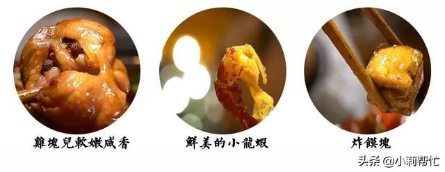 不合群老板却做出最合群美食,这道炒鸡的奥秘到底在哪 不合群老板,侃大山,习惯自己,不合群,老板 第19张图片