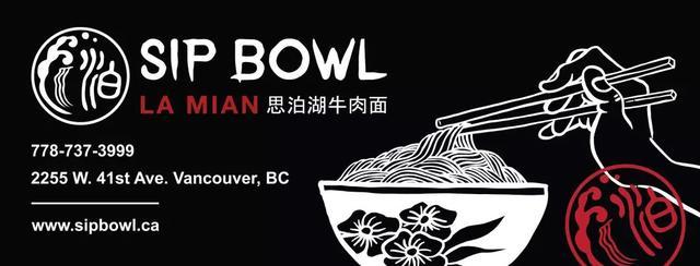 号称全宇宙最好吃的牛肉终于来温哥华了!上榜《舌尖上的中国》!简直太霸气! ... 号称,全宇宙,宇宙,最好,好吃的 第6张图片