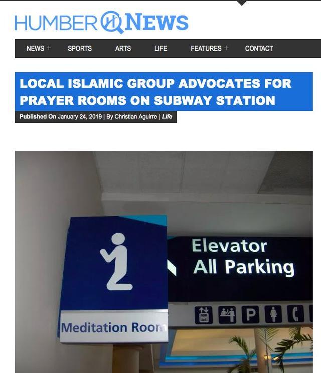 """多伦多地铁站建穆斯林""""专用""""祷告室?看这次极右是怎么造谣的! ... 华人圈,多伦多,多伦多地铁,地铁,地铁站 第3张图片"""