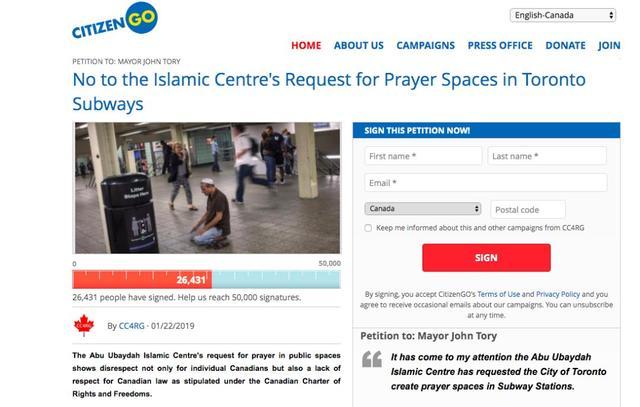 """多伦多地铁站建穆斯林""""专用""""祷告室?看这次极右是怎么造谣的! ... 华人圈,多伦多,多伦多地铁,地铁,地铁站 第5张图片"""