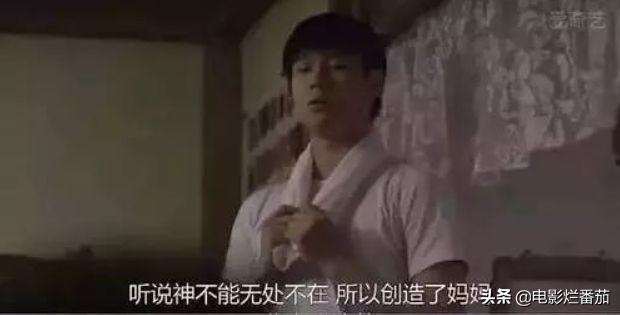 豆瓣8.5,这部讲述母爱的韩国电影我可以安利一辈子! 豆瓣,这部,讲述,母爱,韩国 第4张图片