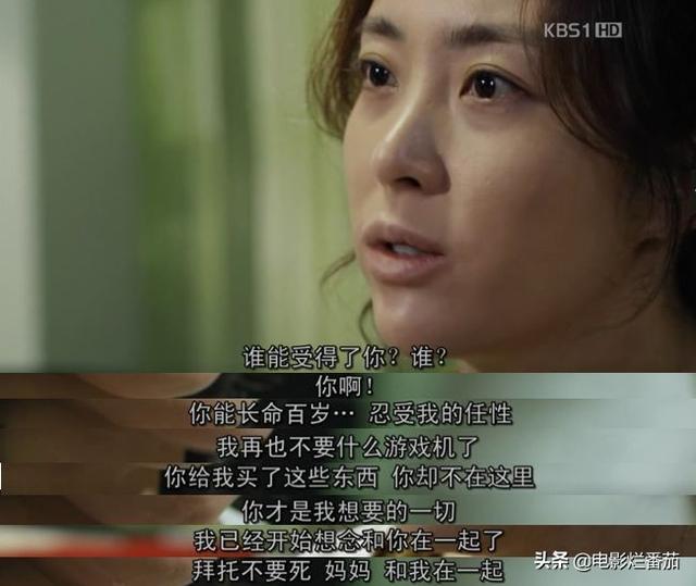 豆瓣8.5,这部讲述母爱的韩国电影我可以安利一辈子! 豆瓣,这部,讲述,母爱,韩国 第24张图片