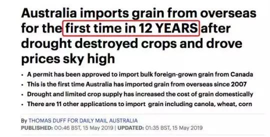 最近,澳洲面临巨大危机!竟然养不起自己了? 最近,澳洲,面临,巨大,大危机 第2张图片