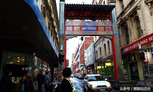 为何华人聚集的地方叫唐人街?唐人有什么特殊的意思吗? 唐人街,发现,华人华侨,为何,华人 第2张图片