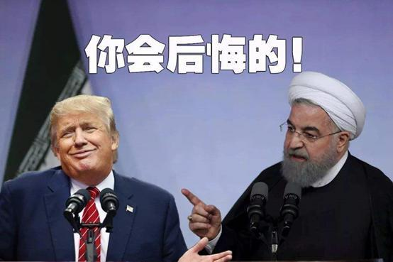 """伊朗对欧洲下""""最后通牒"""",网友:这是要将欧洲国家绑在一条船上 ... 伊朗,欧洲,最后,最后通牒,网友 第1张图片"""