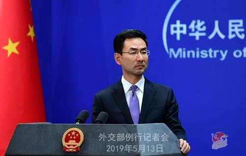 美国将对3000多亿美元中国产品加征关税 外交部回应 美国,国将,美元,中国,产品 第1张图片
