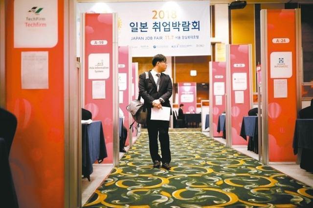 韩国工作实在难找,国内混不下去,竟有1/3毕业生去了日本 韩国,工作,实在,难找,国内 第2张图片
