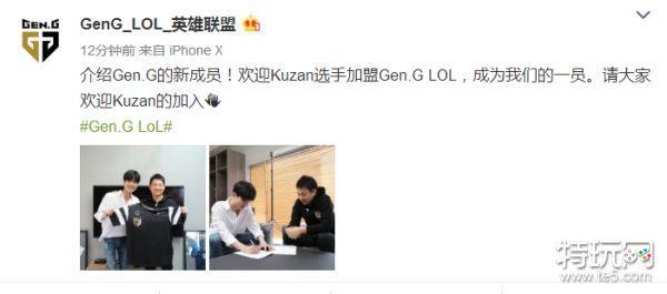 GEN战队官宣:中单Kuzan选手正式加入GEN战队 坐板凳,官宣,中单,正式,加入 第1张图片