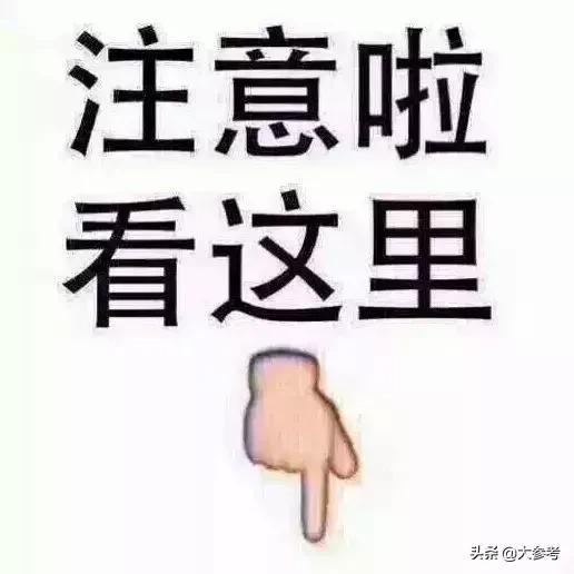 辟谣丨郑州将实施3个月扬尘管控工地全面停工是假消息!别被误导 ... 文章,煞有其事,郑州,实施,扬尘 第3张图片
