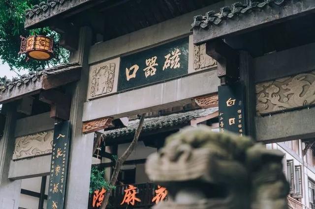 重庆,值得去的12个古镇 重庆,值得,喧嚣,都市,久了 第3张图片