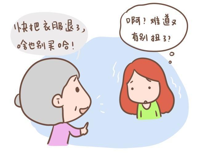 """""""中国好儿媳""""不能做的五件事,你中了几条? 称心如意,礼物,中国好儿媳,中国,儿媳 第4张图片"""