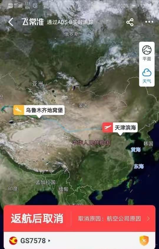 天津机场上空客机故障,为何不立刻着陆反要盘旋3小时才敢降落 ... 小时,平安,所幸,天津,机场 第2张图片