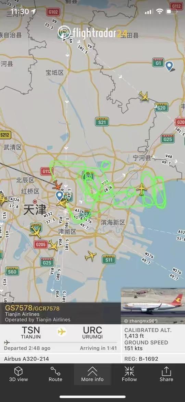天津机场上空客机故障,为何不立刻着陆反要盘旋3小时才敢降落 ... 小时,平安,所幸,天津,机场 第3张图片