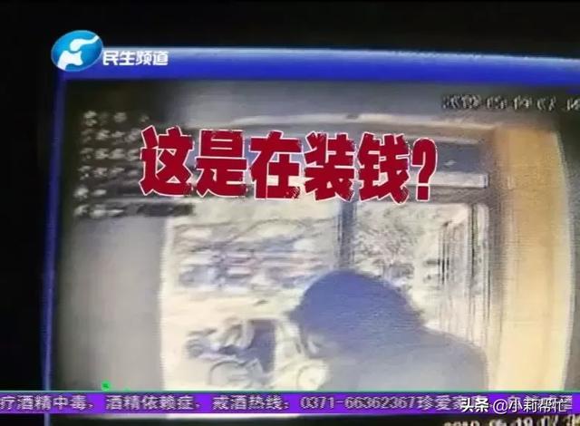 """谁认识她?!女子ATM机""""顺手牵羊"""",存款男子:我十分确定...... ... 小时,顺手牵羊,女子,男子,十分 第3张图片"""