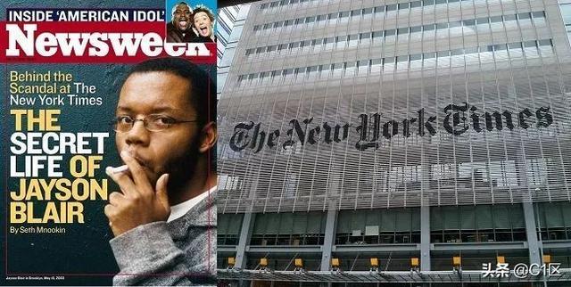 《纽约时报》的这场世纪丑闻,正在成为我们的日常? 《纽约时报》,纽约,纽约时报,时报,世纪 第4张图片