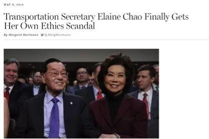 """终于来了……《纽约时报》调查美国交通部长""""私通中国"""" 耿直,外交,私通中国,终于,《纽约时报》 第1张图片"""
