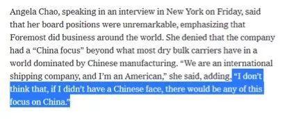 """终于来了……《纽约时报》调查美国交通部长""""私通中国"""" 耿直,外交,私通中国,终于,《纽约时报》 第11张图片"""