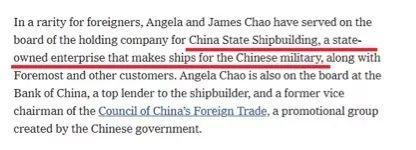 """终于来了……《纽约时报》调查美国交通部长""""私通中国"""" 耿直,外交,私通中国,终于,《纽约时报》 第9张图片"""