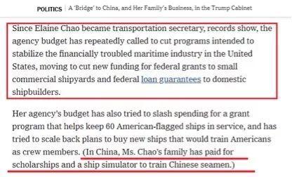 """终于来了……《纽约时报》调查美国交通部长""""私通中国"""" 耿直,外交,私通中国,终于,《纽约时报》 第7张图片"""