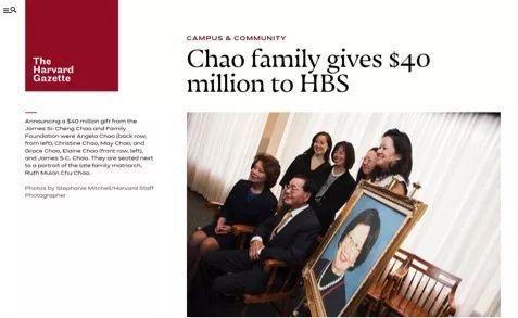 """终于来了……《纽约时报》调查美国交通部长""""私通中国"""" 耿直,外交,私通中国,终于,《纽约时报》 第8张图片"""