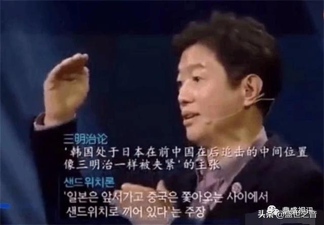 一个不是发达国家的发达国家韩国从不入流到自信心爆棚的发展过程 ... 边缘,勤奋劳动,汉江奇迹,不是,发达国家 第4张图片