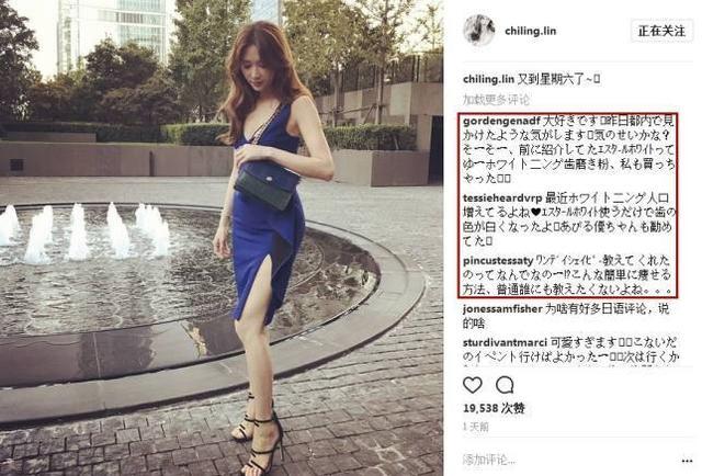 林志玲嫁日本人不奇怪:日语水平一流,这些日本明星都是她的迷弟 ... 林志玲,黑泽良平,奇怪,日语,水平 第10张图片