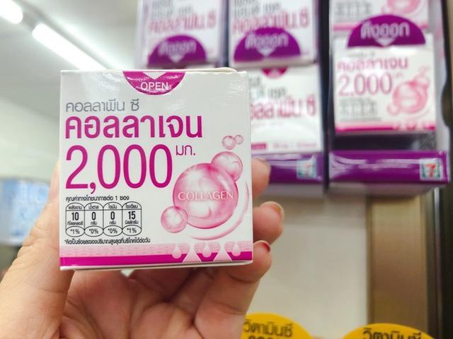 2019泰国超值必买!曼谷7-11好物清单TOP10(饮品篇) 泰国,超值,曼谷,清单,肯定 第9张图片