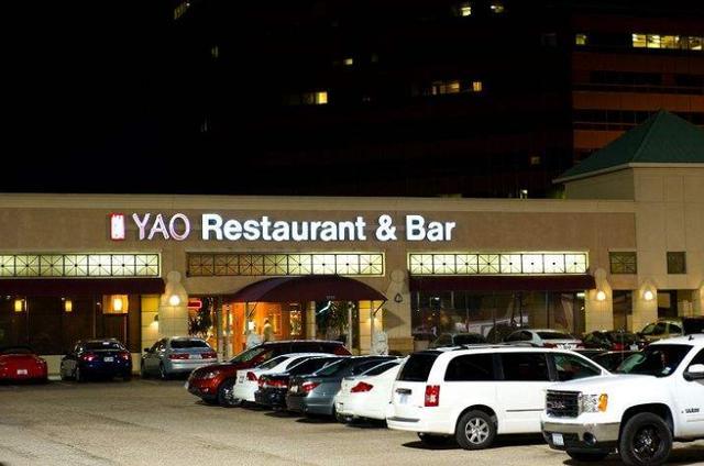 曾经火爆休斯顿的姚餐厅,在姚明退役八年后,现状如何? 中国城,主席,姚明,姚餐厅,曾经 第3张图片