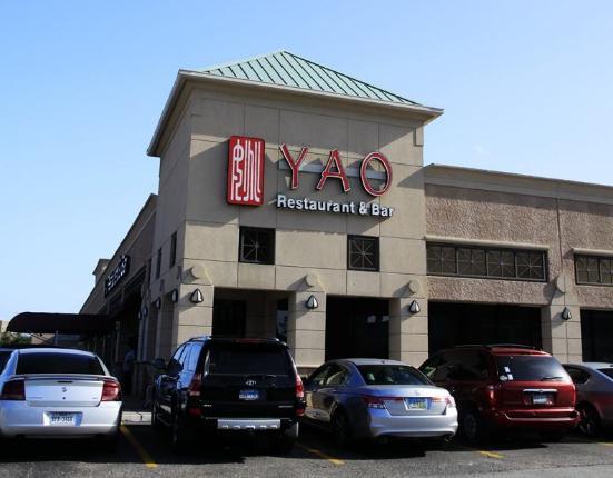 曾经火爆休斯顿的姚餐厅,在姚明退役八年后,现状如何? 中国城,主席,姚明,姚餐厅,曾经 第4张图片