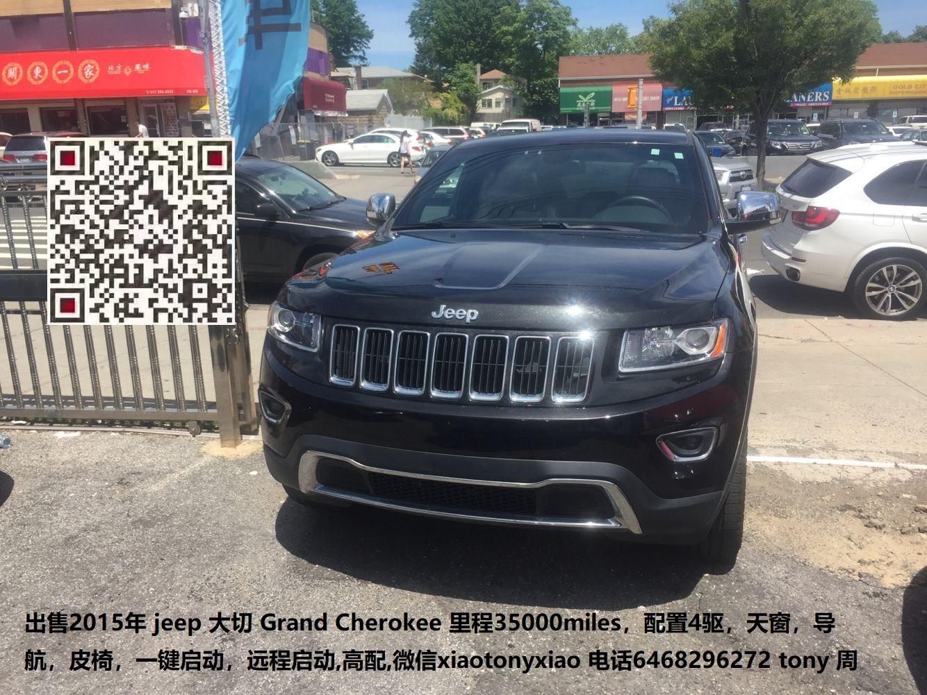 出售2015年 jeep 大切 Grand Cherokee LIMITED 里程35000miles 同城,唐人街,都市圈,海外华人,出售 第9张图片