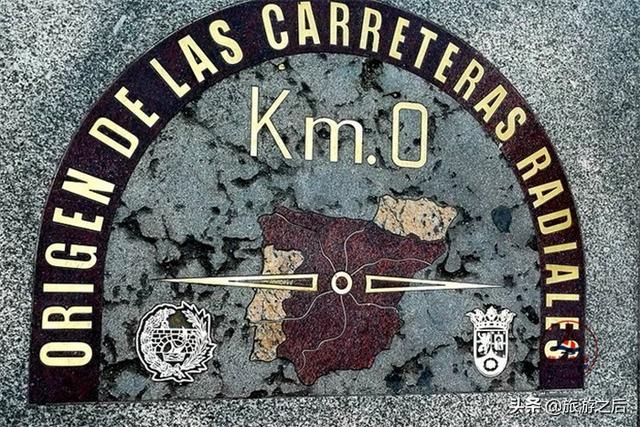 你去过西班牙的太阳门广场吗?在西班牙条条大路通向太阳门 ... 发现,太阳,马德里,去过,西班牙 第5张图片