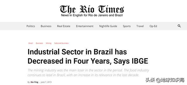 没钱了!巴西连国家博物馆都修不起了?地球知识局 一篇全球人文,地球,每天,一篇,全球 第15张图片
