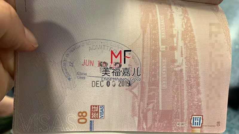 赴美生子怎样才能向面签官证明自己没有移民倾向呢? 海外中文网,海外同城,唐人街,海外华人,海外华人网 第2张图片