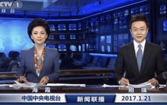 43岁央视主播刚强喜得爱子,妻子竟是北京卫视当家花旦的她 刚强,主播,喜得,爱子,妻子 第2张图片