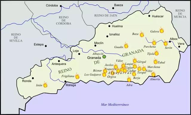 帝国遗民:西班牙收复失地运动后的摩尔人命运 西班牙人,苏丹,格拉纳达,帝国,遗民 第6张图片