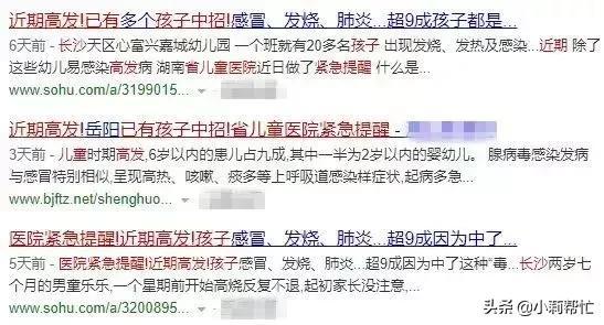 警惕!发热咽痛流涕也许不是感冒!高传染性病毒来袭,中国疾控中心权威解读 ... 乐乐,腺病毒,疫苗,警惕,发热 第1张图片