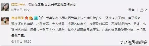 警惕!发热咽痛流涕也许不是感冒!高传染性病毒来袭,中国疾控中心权威解读 ... 乐乐,腺病毒,疫苗,警惕,发热 第2张图片