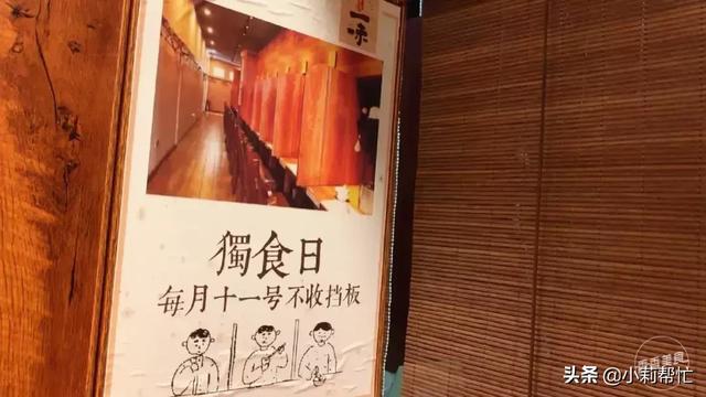 一个人吃饭既孤独又尴尬?一点都不 一个,一个人,个人,吃饭,孤独 第2张图片