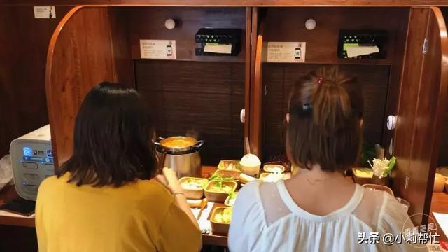 一个人吃饭既孤独又尴尬?一点都不 一个,一个人,个人,吃饭,孤独 第6张图片