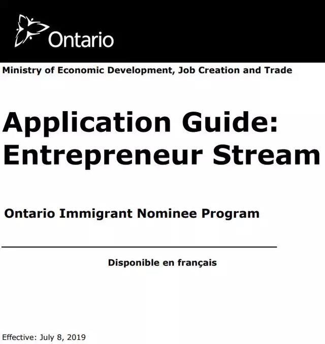 7月8日起生效!加拿大多伦多的投资移民门槛降了一半 关键,安省,安省政,日起,生效 第2张图片